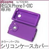 東芝 レグザフォン REGZAPhone T-01C シリコンケース パープル スマートフォン