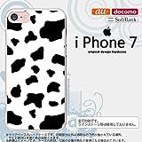 iPhone7 スマホケース カバー アイフォン7 牛柄 nk-iphone7-480