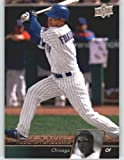 2010 Upper Deck Baseball Card # 110 Kosuke Fukudome (Double-Take / Common Version) Chicago Cubs - MLB Trading Card Screwdown !