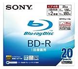 ソニー ブルーレイディスク 録画用 BD-R 追記型 1層 2倍速 25GB 20枚パック ホワイトワイドプリントエリア採用 20BNR1VBPS2