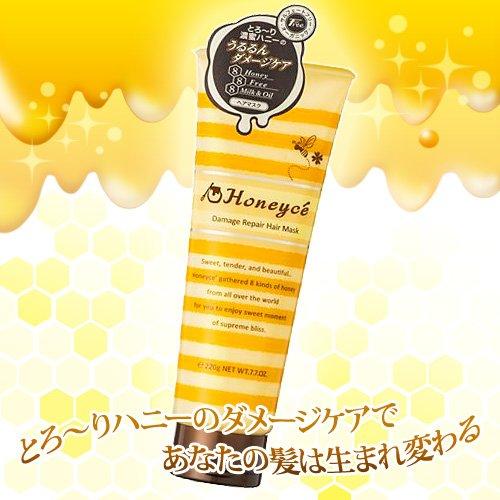 Honeyce'(ハニーチェ) ダメージリペアヘアマスク