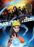 NARUTO-疾風伝-(B) 2009年カレンダー