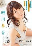 晴れのちカノン 穂川果音(生写真)(数量限定)(エアーコントロール) [DVD]