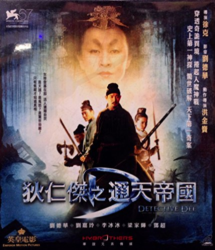 Detective Dee: Mystery of the Phantom Flame (2010) By EEG Version VCD~In Cantonese & Mandarin w/ Chinese & English Subtitles ~Imported From Hong Kong~