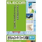 ELECOM スーパーファイン紙 薄手 A4サイズ 200枚入り EJK-SUA4200