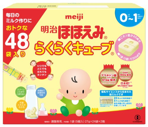 Meiji smile the easy cube 27 g x 48 bags