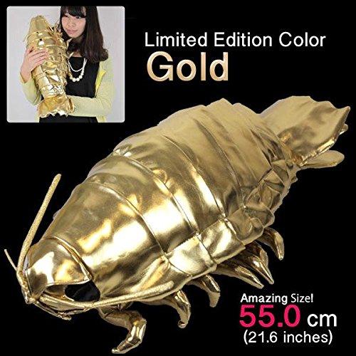 深海生物シリーズダイオウグソクムシ ぬいぐるみ特大 ゴールド 7576