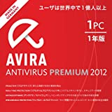 Avira AntiVir Premium 1PC 1年版 [ダウンロード]