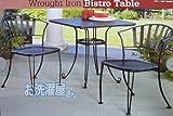 ガーデンファニチャー/ガーデンテーブル(四角型) 約70cm×70cm 【Wrought Iron Bistro Table】 ビストロテーブル