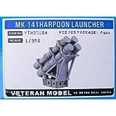 1/350 MK-141 ハープーンランチャー