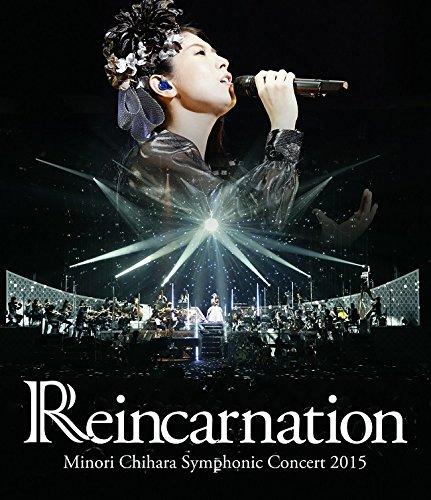 Minori Chihara Symphonic Concert...[Blu-ray/ブルーレイ]