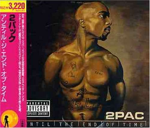 2 Pac - The Ultimate Collection - Zortam Music