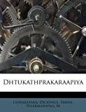 img - for Dhtukathprakaraapiya (Pali Edition) book / textbook / text book