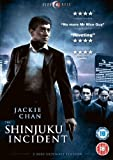 The Shinjuku Incident [DVD] [2009]