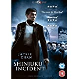 The Shinjuku Incident [DVD] [2009]by Jackie Chan