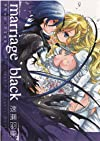 marriage black (IDコミックス 百合姫コミックス)