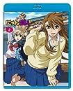 にゃんこい! 2 (Blu-ray 初回限定生産)
