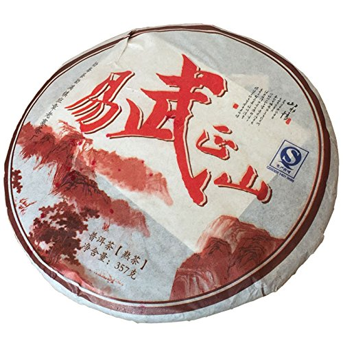 2007Yrs Yiwu Zhengshan Puer Tea Aged Tree Tea Old Tree Tea Pu'Er Tea 357G
