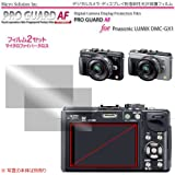 Micro Solution Digital Camera Anti-Fingerprint HD Display Protection Film (Pro Guard AF) for Panasonic Lumix DMC-GX1 / DMC-G5 // DCDAF-PGPLGXA
