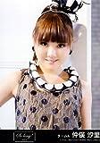 AKB48 公式生写真 So long ! 劇場盤 【仲俣汐里】