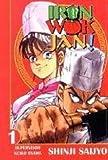 Iron Wok Jan Volume 1
