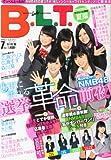 B.L.T.関東版 2013年 07月号 [雑誌]