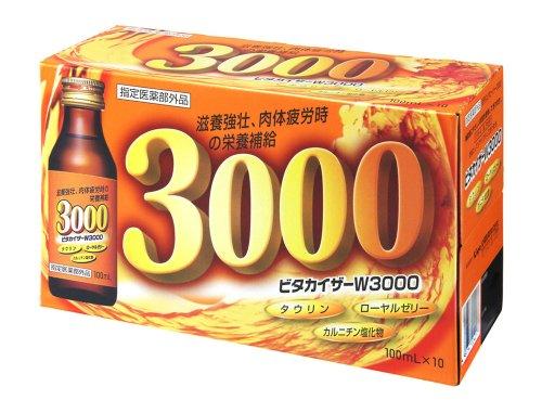 Libro de oro-Yang drogas Vita Kaiser W3000 100 mL × 10
