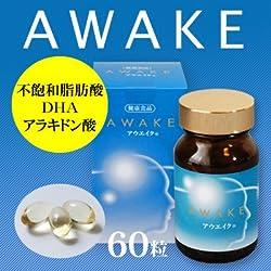 DHA アラキドン酸 サプリメント 健康食品 アウエイク AWAKE 60粒 必須脂肪酸 αリノレン酸