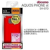 レイ・アウト docomo AQUOS PHONE st SH-07D用 ハードコーティング・シェルジャケット/レッド・マイカRT-SH07DC3/R