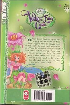 Vidia And The Fairy Crown Vidia and the Fairy Cr...