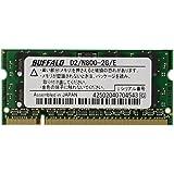 BUFFALO ノートPC用増設メモリ PC2-6400 (DDR2-800) 2GB D2/N800-2G/E