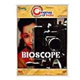 Movies Dvd Indian Cinema | Bioscopeby Ramgopal Bajaj
