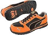PUMA[プーマ]安全靴【Airtwist】(プーマセーフティ・スニーカータイプ)《012-Airtwist》 (28.0, オレンジ・ロー)