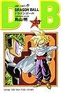 ドラゴンボール 第33巻 1992-12発売