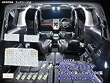 3チップSMD12点クラウン/クラウンマジェスタ 200系 LEDルームランプセット SMD