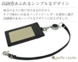 本革 バッファローレザー 縦型 リール付き ICカード パスケース (M-Product 3510)