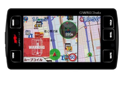 【Amazon.co.jp 限定】 ユピテル(YUPITERU) スーパーキャットレーダー探知機 GWR83sda