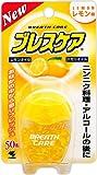 ブレスケア 水で飲む息清涼カプセル 本体 レモン 50粒