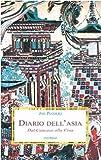 Diario dell'Asia. Dal Caucaso alla Cina (8876981136) by Jan Potocki