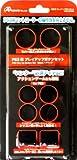 PS3用 プレイアップボタンセット ブラック