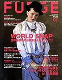 FUDGE (ファッジ) 2009年 01月号 [雑誌]