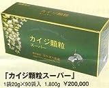 カイジ顆粒スーパー1800g(20g×90袋)