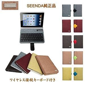 ipad mini カバー リネン ケース キーボード付き Bluetooth簡単接続 着脱分離可能 USB充電 液晶保護フィルム・タッチペンなど付き SEENDA(香港ブランド) 並行輸入純正品 全5色 (Gray/グレー)