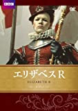 エリザベスR[DVD]