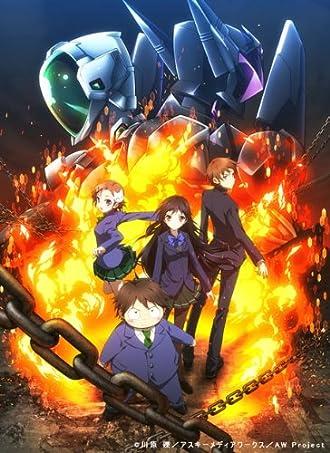 アクセル・ワールド 1(初回限定版) [Blu-ray]