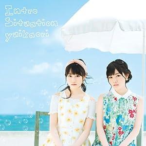 Intro Situation(初回限定盤)(DVD付)