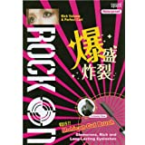 SGUARD ROCK ON VIBhttp://1.bp.blogspot.com/-yDJnTR5xqoU/UIioxoFr9_I/AAAAAAAACVs/3Mn2H2ahiyQ/s1600/rating+4.png MASCARA