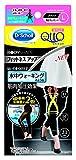 Amazon.co.jpおそとでメディキュット フィットネスアップ 機能性レギンス L