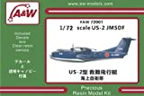 1/72  US-2型 救難飛行艇 海上自衛隊