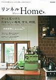 リンネルHome vol.3